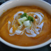Thai Butternut Squash Soup