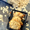 Bacon Cheese Oatmeal Breakfast Cookies