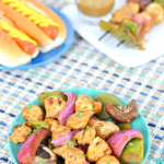 Mustard Balsamic Chicken Kabob Recipe